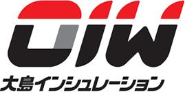 株式会社大島インシュレーション